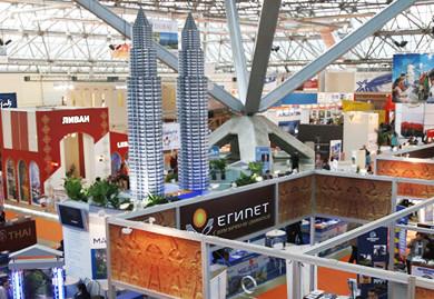 Tarptautinė Maskvos turizmo paroda (MITT)