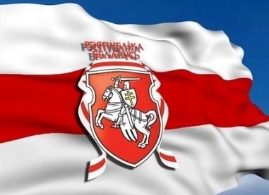 Nepriklausomos Baltarusijos v4liava | Rengėjų nuotr.