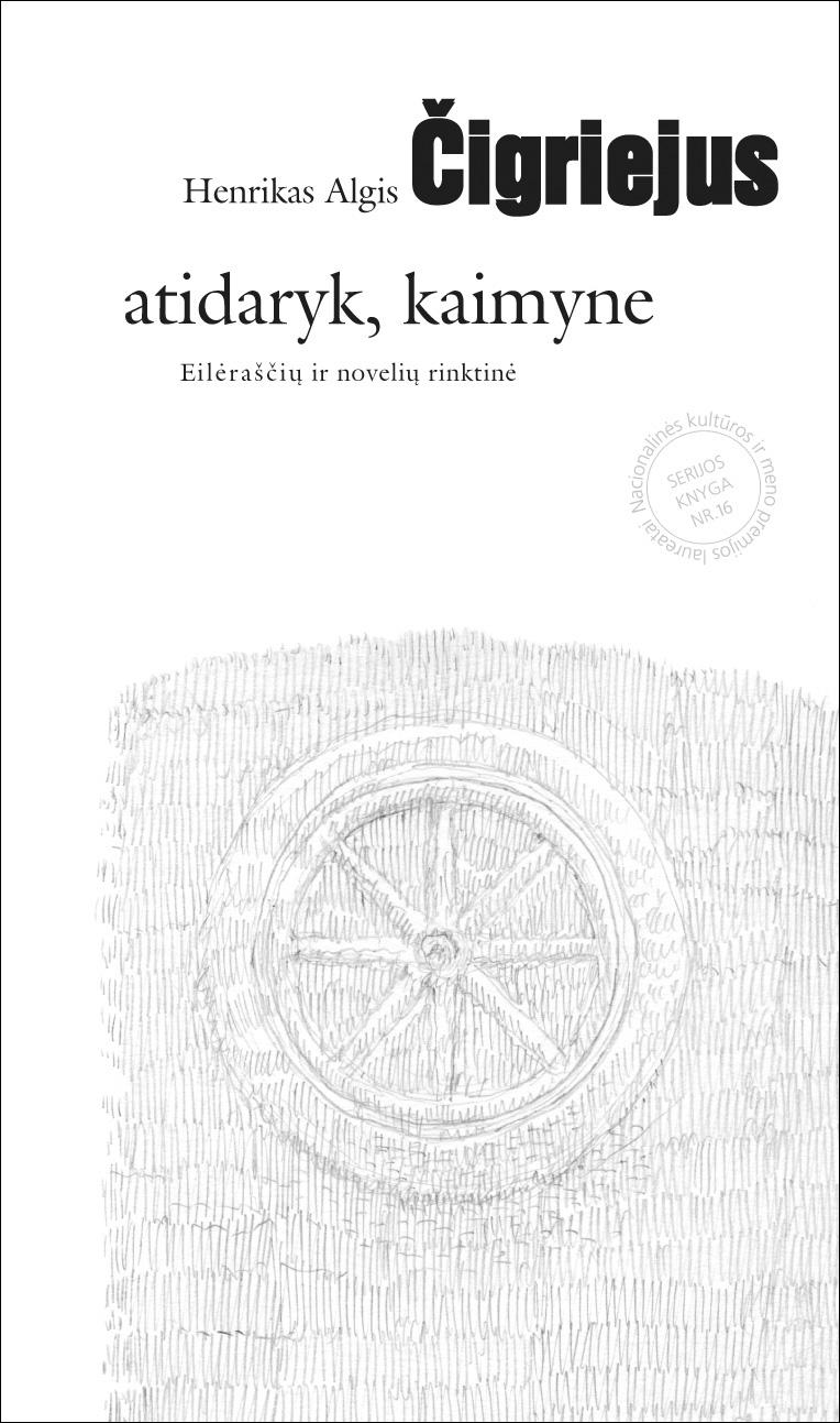 H.Čigriejus knygos viršelis