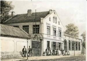 Aikštėje prie Šaulių namų 1883 m. buvo pastatytas specialus paviljonas, didžiausios bendrovės čia pasistatė savo paviljonus