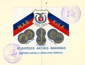 Senieji Klaipėdos akcijinio bravoro apdovanojimai