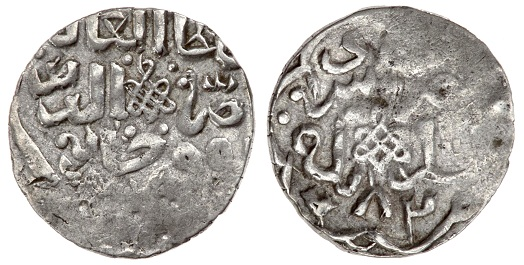 Chano Tochtamyšo (1379-1395) moneta, Sarajaus al Džadido monetų kalykla. Lietuvos banko nuotr.