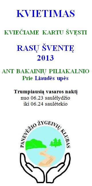 2013_06_23_2013_06_24_Bakainiu