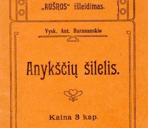 """A.Baranausko knygos """"Anykščių šilelis"""" viršelio dalis"""