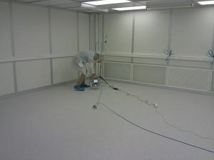 Švarusis kambarys