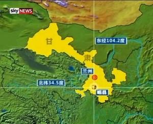 Žemės drebėjimo epicentrai | sky-news stopkadras