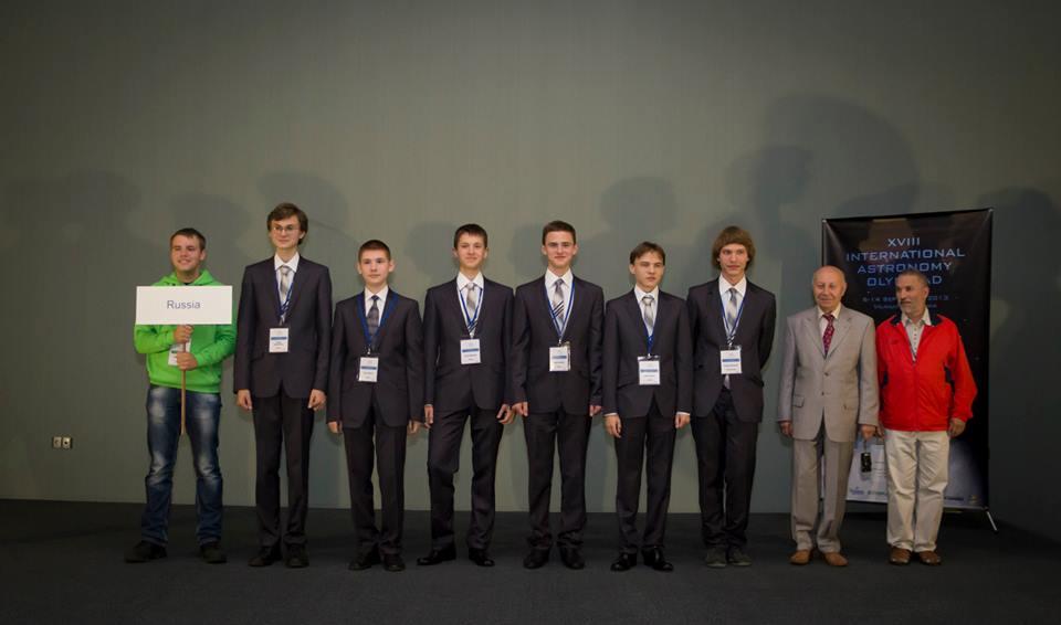 Tarptautinė Astronomijos olimpiada. Rusijos komanda | facebook.com nuotr.