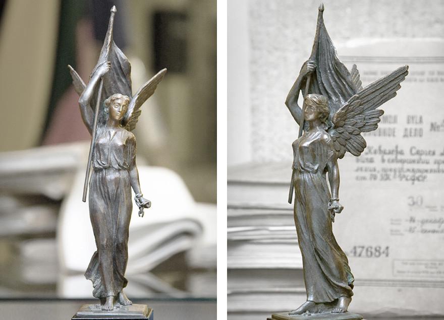Laisvės premijos statulėlė