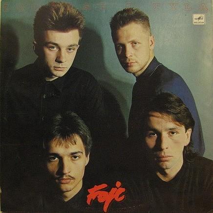 """""""Foje"""" albumo """"Žodžiai į tylą"""" viršelis, 1990 m."""