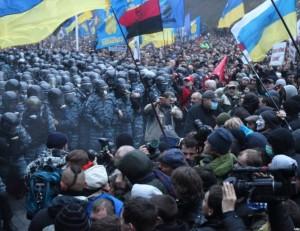 Mitingas Kijeve | Ukrainian Foto nuotr.