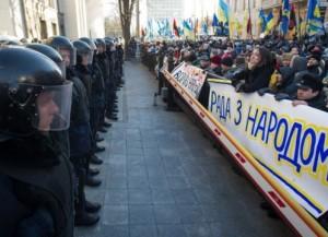 Demonstracija prie Ukrainos Aukščiausiosios Rados | EPA nuotr.