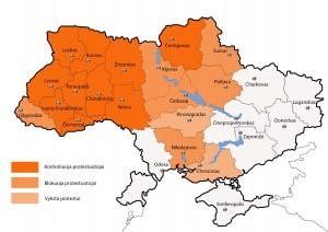 Ukrainos sričių valstybinių administracijų pastatų užėmimas ir blokavimas sausio 25 d.