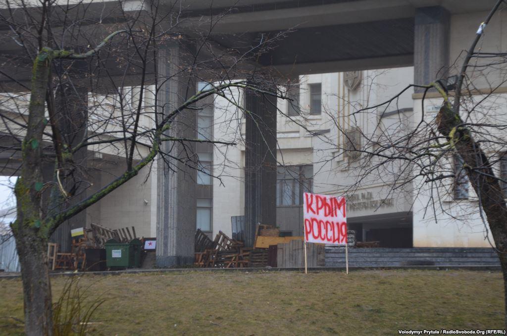 Užimta Krymo Rada