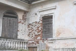Leonpolio dvaro rūmai | Kultūros paveldo departamento nuotr.