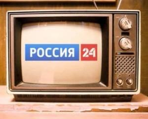"""Rusija 24"""