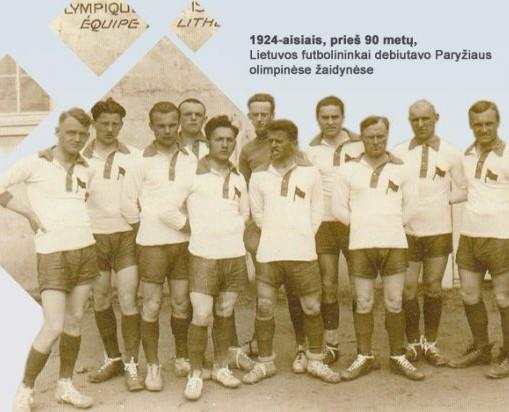 Lietuvos olimpinio sąjūdžio 90-etis bus minimas Lietuvos sporto universitete   lsu.lt nuotr.