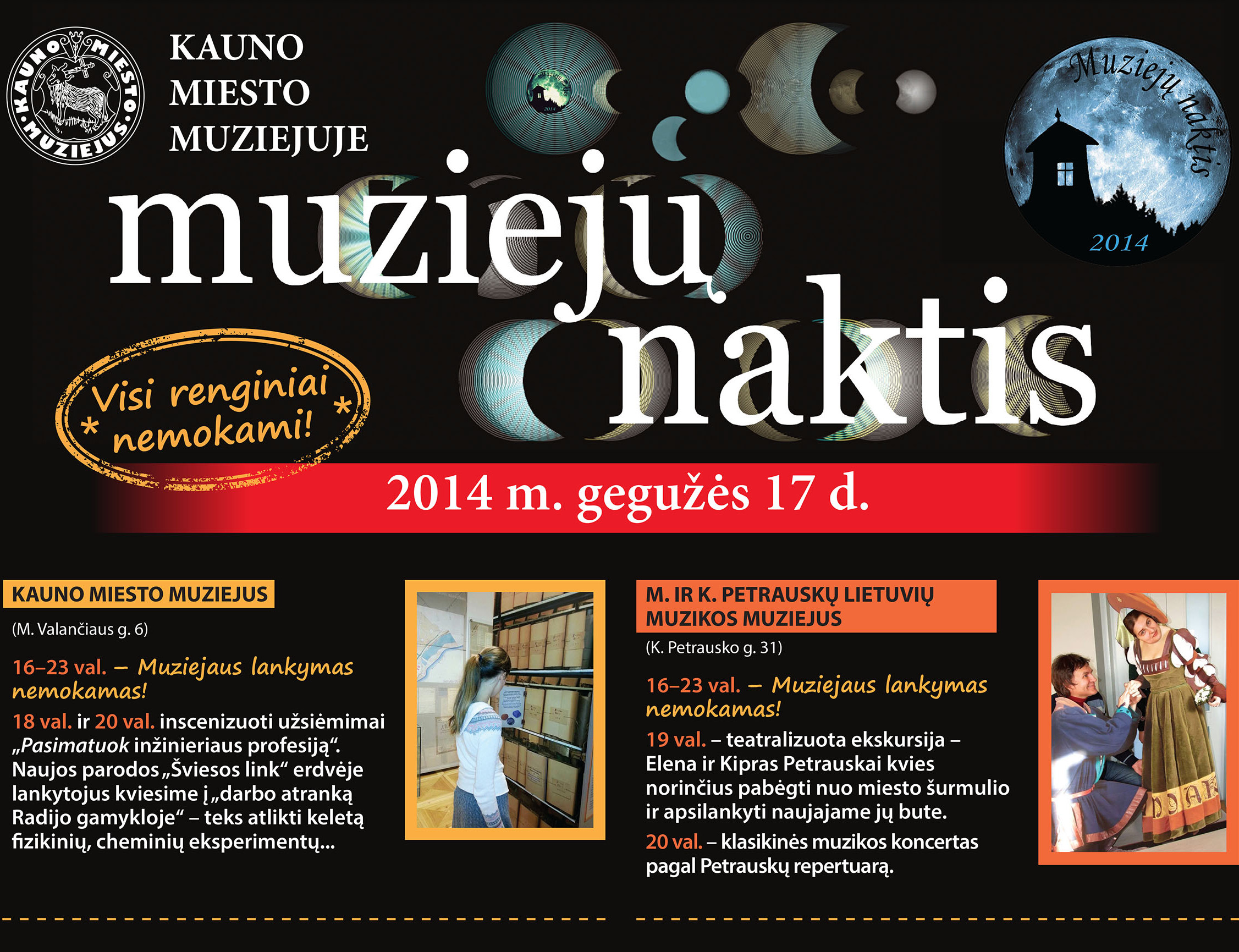 muzieju-naktis-plakatas-2014