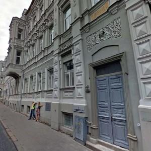 Ar patalpos kuriose mirė Lietuvos atgimimo patriarchas bus paverstos baru? | google.lt nuotr.