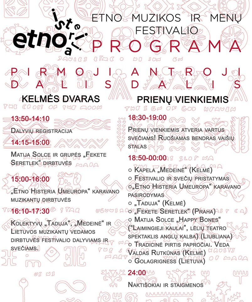 etno-histerija-programa-2014