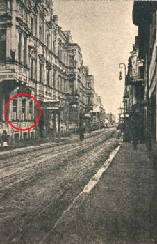 Patalpose kuriose norima įrengti barą galėjo būti Lietuvių sanitarinės pagalbos draugijos ligoninė. 1917 m. nuotrauka. Patalpos kuriose galėjo būti ligoninė ir kuriose dabar vyksta darbai pažymėtos raudonu ovalu | KPD archyvo nuotr.