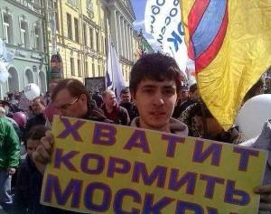 Sibiras siekia autonomijos | twitter.com nuotr.