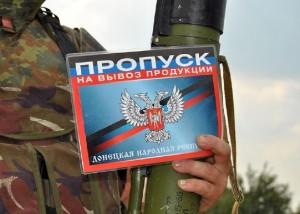Ukrainos ATO nuotr.