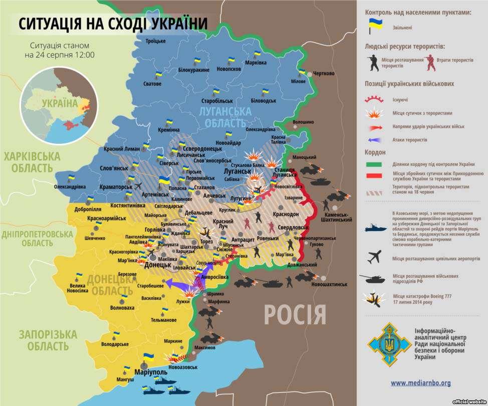 karine-padetis-rytu-ukrainoje-2014-08-24-radiosvoboda.ua-nuotr copy-K100