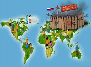 Rusija pasaulyje | ofeliyadd.livejournal.com pieš.