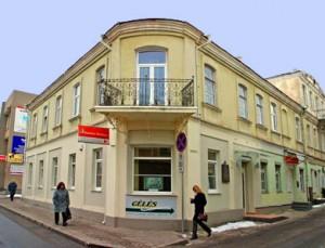 Čia veikia Panevėžio kraštotyros muziejaus Pasipriešinimo sovietinei okupacijai ir Sąjūdžio ekspozicija | PKM nuotr.