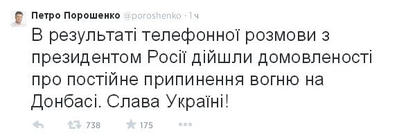 porosenko-twitter