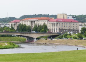 LEU Centriniai rūmai