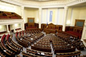 Ukrainos Aukščiausioji Rada | wikipedia.org nuotr.