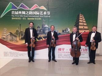 ciurlionio-kvartetas-kinijoje-lrkm.lt