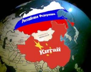 rusija-kinija-internetoerdviu-nuotr-K100