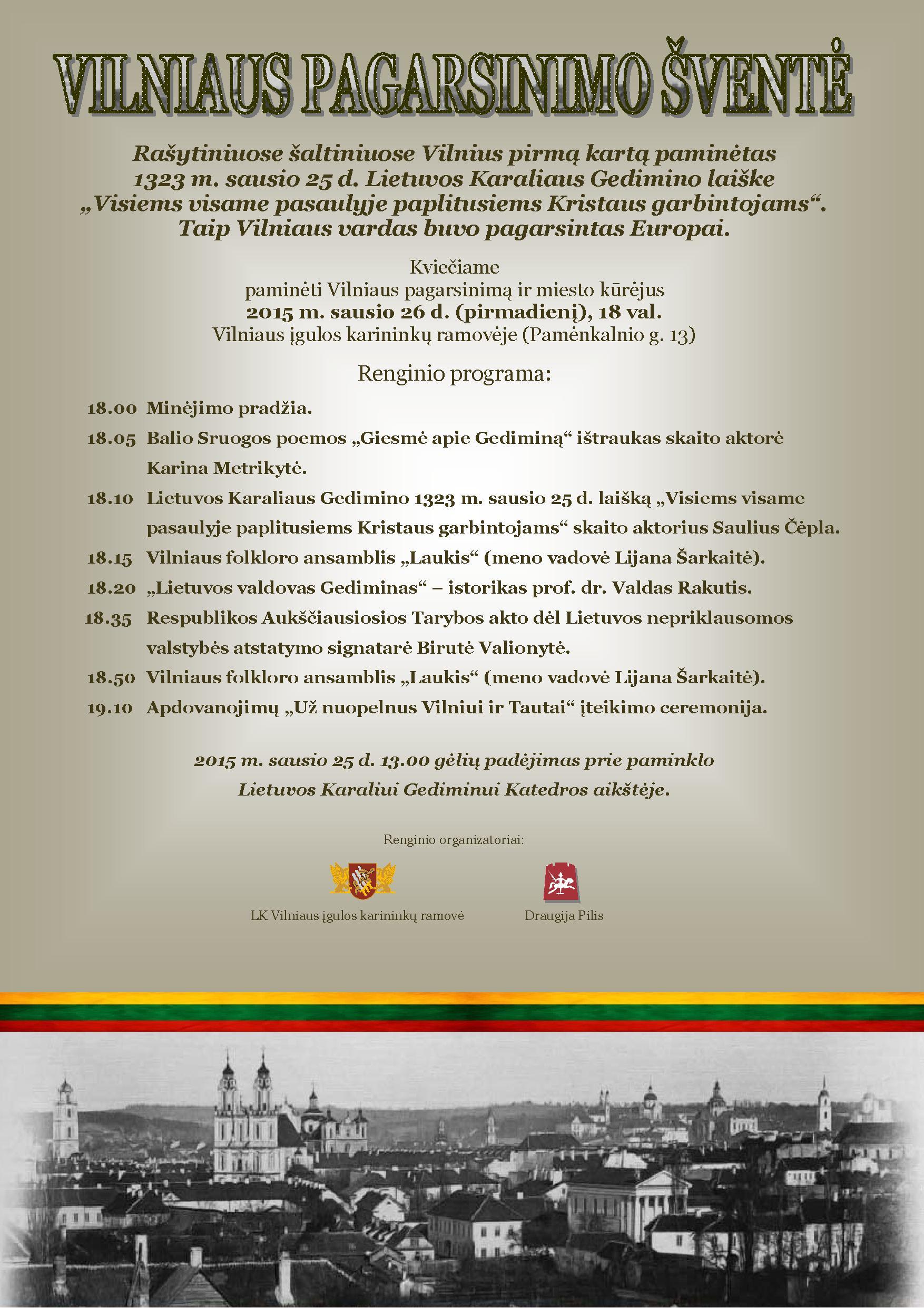 Vilniaus pagarsinimo šventės plakatas
