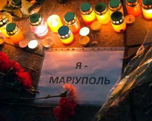 Sausio 25 d. Ukraina gedi   radiosvoboda.org, L. Bagatskaja nuotr.