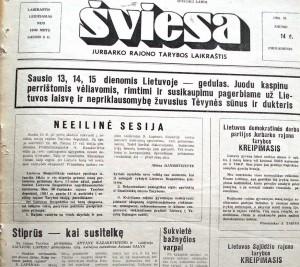 Jurbarkas sausis1991_01_14_web2
