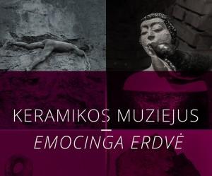 keramikos-muz-ekspo1