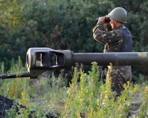 Ukrainos krašto apsaugos nuotr.