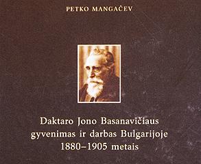 Basanavicius_bulgarija-virselis