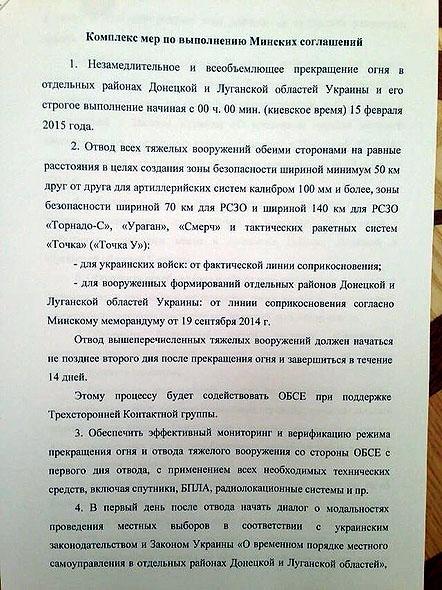 Minsko-susitarimas-2-1