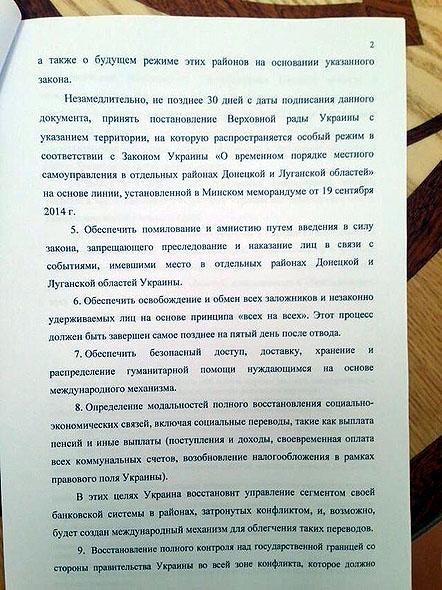 Minsko-susitarimas-2-2