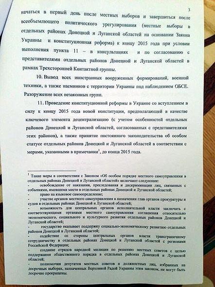 Minsko-susitarimas-2-3