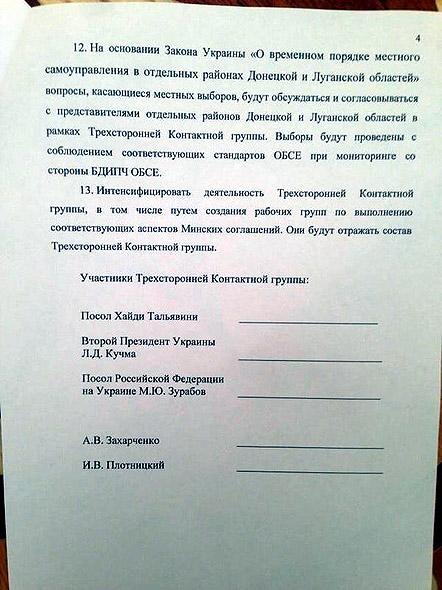 Minsko-susitarimas-2-4