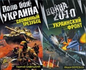 2009 m. leidiniai
