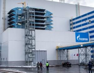 """Gazprom"" nuotr."