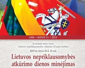 LEU-Kovo-11-osios-renginio-plakatas-K100