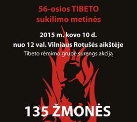 Tibetui remti renginio plakatas