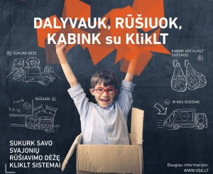 Rengėjų plakatas