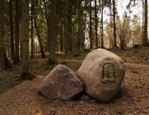 K. Musteikio skulptūra Akmenų rūžos take | vstt.lt nuotr.